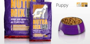 Сухой корм для щенков Nutra Mix (Нутра Микс) Dog Puppy 7.5 кг (фиолетовый)