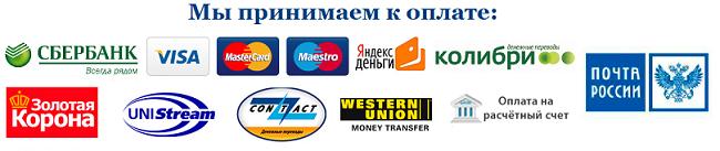 Виды оплаты tovray.ru