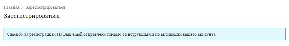 Спасибо за регистрацию в tovray.ru