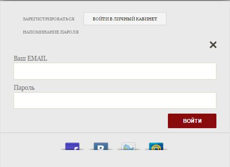 Войти в личный кабинет в магазине трикотажа tovray.ru