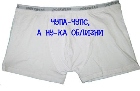 natasha-v-chulkah-porno