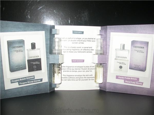 Набор из двух пробников ChevignonForever Mine for women/for menпо2мл каждый