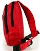 Рюкзак 20 л. красный