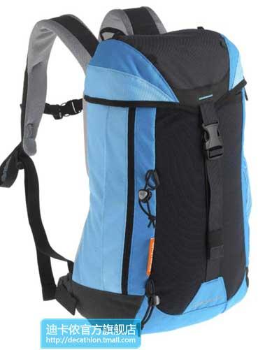 Рюкзак 20-35 л.  модель 8248656