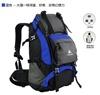 Рюкзак 20-35 л.  модель QL2005