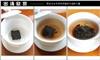 Чай в одноразовых пакетиках