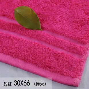 Полотенце из бамбукового волокна детское 30*66 вес 95г.