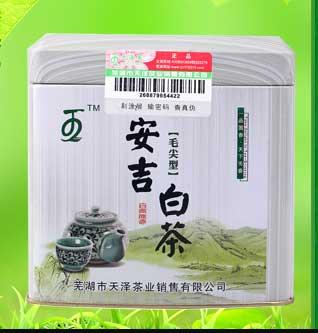 Белый чай Чак весной Анжи