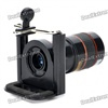 Телеобъектив для фотоаппарата, мобильника