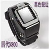 Часы-телефон YAMI W100 N800