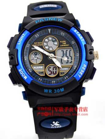 Часы Pasnew 048GG детские