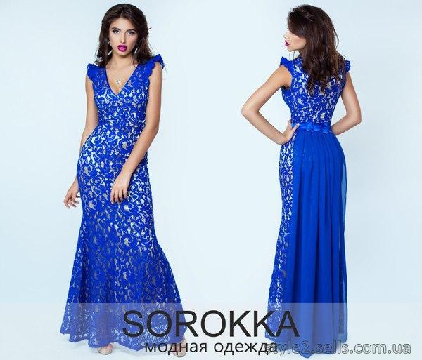 Купить Вечернее Платье Размер 50
