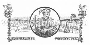 """Иллюстрация №8 из цикла """"Реквием по русской деревне"""""""