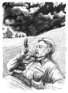 Южный фронт (июнь 1942г.)