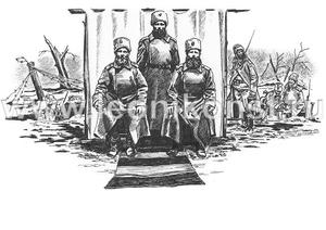 Иллюстрация №1 из цикла