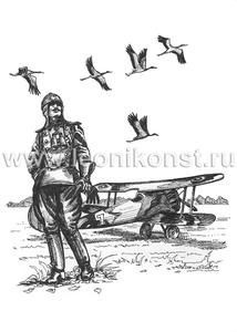 Иллюстрация №2 из цикла