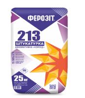 ШТУКАТУРКА ДЕКОРАТИВНА КОРОЇД СІРИЙ ФЕРОЗІТ 212 та 213 (2 та 3 мм)