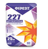 ШТУКАТУРКА ДЛЯ ПіНО- ТА ГАЗО- БЕТОННИХ БЛОКІВ ФЕРОЗІТ 227