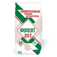 УНІВЕРСАЛЬНА ГІПСОВА ШТУКАТУРКА ФЕРОЗІТ 257