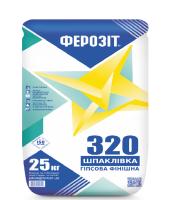 ШПАКЛІВКА ГІПСОВА СТАРТОВА ФЕРОЗІТ 320