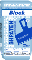 Клей для кладки піноблоку та газобітуну Шпатен Блок Shpaten Blok