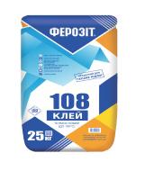 Клей для плитки ТЕРМОСТІЙКИЙ (до 100°C) Ферозіт 108
