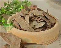 Горянка Стрелолистная (Epimedium Sagittatum) (100гр.)