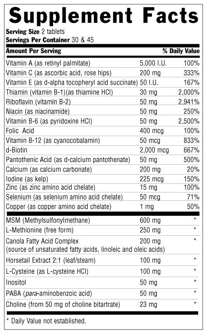 Витаминно-минеральный комплекс MAXI HAIR