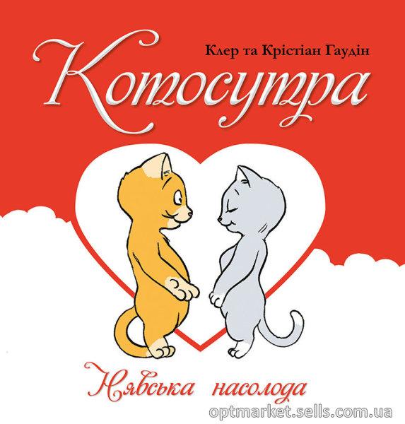porno-anal-s-s-russkim-perevodom