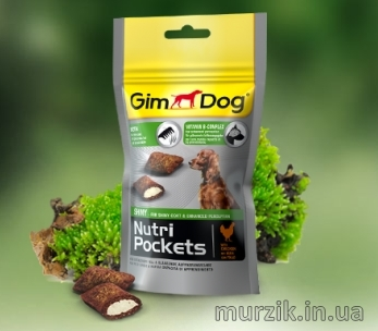 Новинка! Nutri Pockets от GimDog