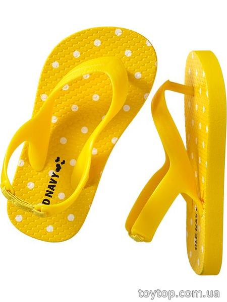 Printed Flip-Flops for Baby - Yellow Polka Dots