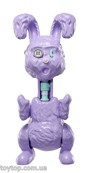 Monster High Secret Critters Dustin Pet Figure