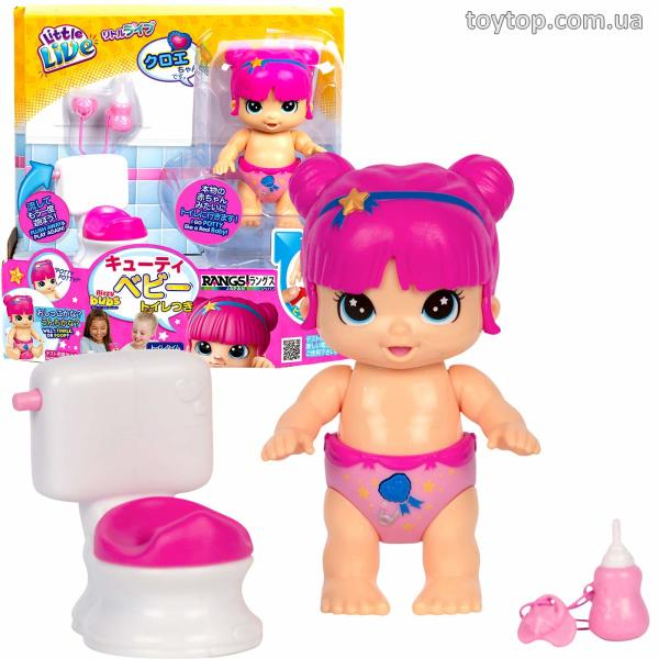 Интерактивный пупс - Little Live Bizzy Bubs Season Baby Playset - Clever Chloe - Potty Time