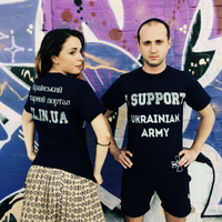 "Футболка "" I support Ukrainian army"""