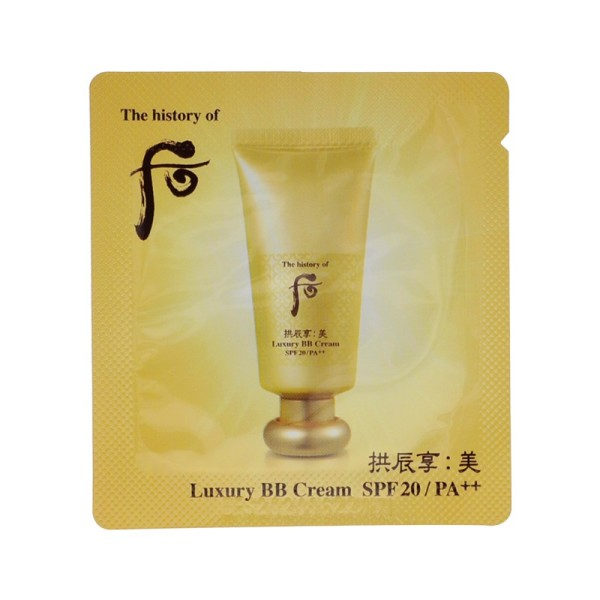 The history of Whoo Luxury BB SPF20 PA++