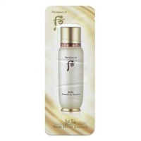 The History of Whoo Soon Hwan Essence (First Care Moisture Anti-Aging Essence)