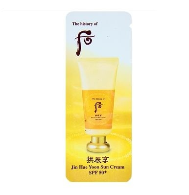 The History Of Whoo Jin Hae Yoon Sun Cream SPF50 (Moisture)