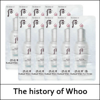 The History of Whoo Gongjinhyang Seol Radiant White Eye Serum