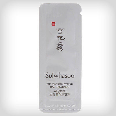 Sulwhasoo Snowise Brightening Spot Treatment