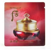 The History Of whoo Jinyul cream