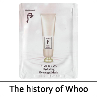 The History of Whoo Hydrating Overnight Mask