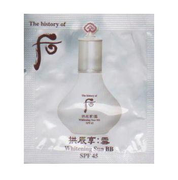 The history of Whoo Whitening Sun BB cream SPF 45