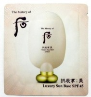 The History of Whoo Luxury Sun Base SPF 45 PA++
