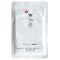 Sulwhasoo Snowise Ex White Ginseng Exfoliating Gel