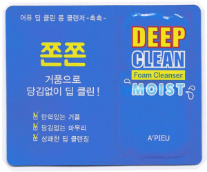 APIEU Deep Clean Foam Cleanser- Moist