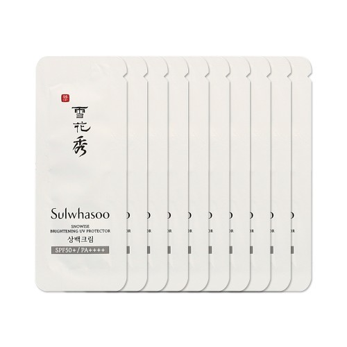 Sulwhasoo Snowise Brightening UV Protector SPF50+ PA++++