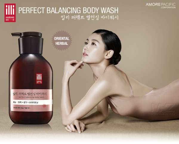 illi Perfect Balancing Body Wash