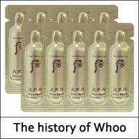The history of Whoo Hwa Hyun Cleansing Foam