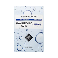 Etude House 0.2 Therapy Air Mask Hyaluronic Acid Moisturizing