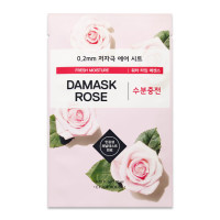 Etude House 0.2 Therapy Air Mask Damask Rose Fresh Moisture